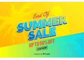 夏末销售背景平面设计_5171038