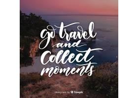 印有照片的旅行字样_3830916