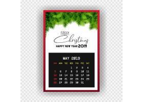 圣诞快乐新年2019年日历五月_3497396