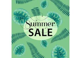 夏季促销印有怪兽和蕨类叶子的绿色海报_2766968