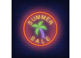 夏季促销彩虹文字棕榈树围成一圈季节性_2767090