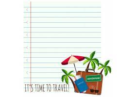 一种带旅游主题背景的边框模板设计_8033304
