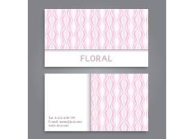 一种带漂亮花朵的名片模板_2499326