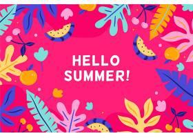 五颜六色的你好夏日背景_8246882