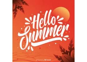 五颜六色的夏日刻字_4460735