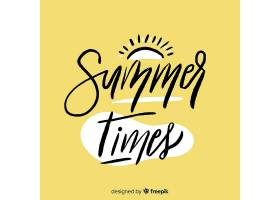 五颜六色的夏日刻字_4460743