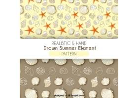 逼真的手绘夏季元素图案_2429764