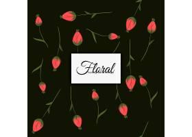 花卉无缝图案复古风格_2544253