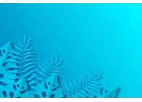蓝色热带树叶复制空间背景_8247380