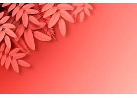 红色热带树叶复制空间背景_8247379