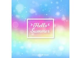 模糊的五颜六色的你好夏日背景_4404377