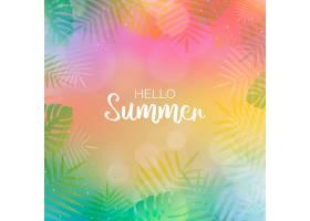模糊的你好夏日概念_7765154