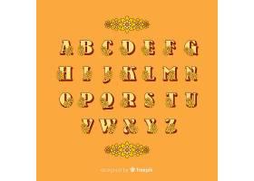 橙色背景上60年代风格的花卉字母_5445296