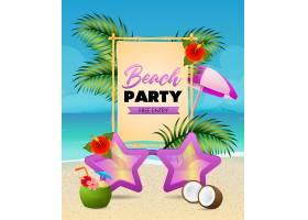 海滩派对字样星形太阳镜椰子鸡尾酒_4558940