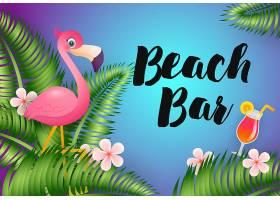 海滩酒吧印有火烈鸟和鸡尾酒的字样_4558920