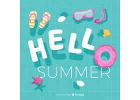 平淡的你好夏日背景_4595847