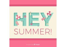 平淡的你好夏日背景_4595852