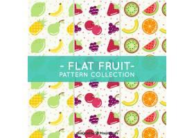 平面设计中的水果图案集合_1101280