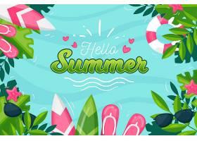 平面设计夏日背景概念_8278716