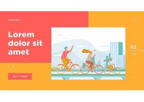 快乐的年轻家庭骑着自行车在公园网络模板_10581903