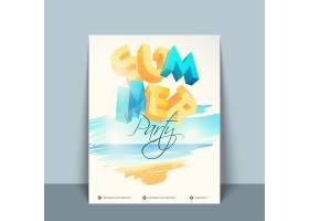 抽象笔触背景下的3D夏日文字设计创意音乐_1149656