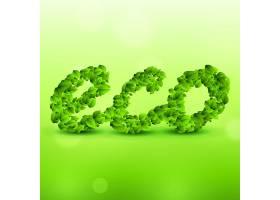 用树叶做成的绿色生态背景_2414351