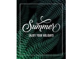 用树叶框上的字样祝你的假期过得愉快_2438891