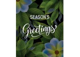 用深色的叶子和花朵写上的节日问候_2438731
