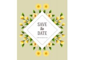用灰色背景上的黄色花朵保存日期模板手写_2749342