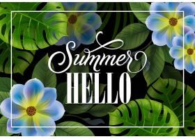 用热带植物框起来的夏日问候字样夏季优惠_2541716
