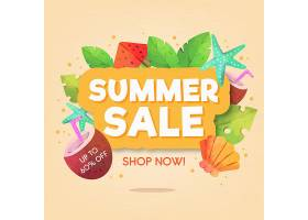 水彩画夏季销售背景_8510827