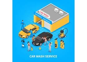 洗车服务等距图_4330496
