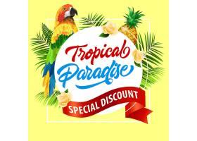 热带天堂写有鹦鹉的特别折扣夏季优惠_2767011