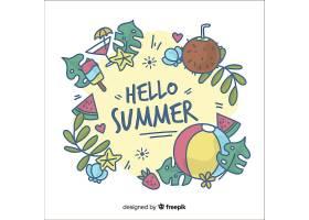 手绘你好夏日背景_4389703