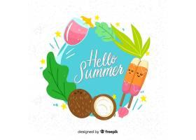 手绘你好夏日背景_4393758