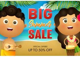 夏季大减价传单设计夏威夷男孩和女孩打鼓_4558954