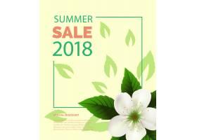 夏季大减价用白花框上的字样夏季优惠或_2766959