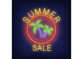 夏季大减价霓虹灯文字和手掌围成一圈季_2767087