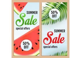 夏季特价优惠套装信纸西瓜和树叶_4561280