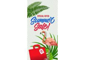 夏季特价用购物袋写字夏季优惠或销售广_2542100