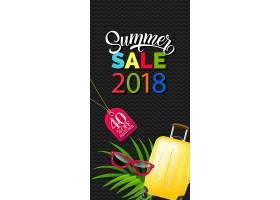 夏季特卖会2018个字母和手提箱_2542106