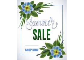 夏季特卖店现在白色背景上印有蓝花的相框_2438924