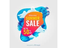 夏季特卖液形状和热带树叶背景_4651365