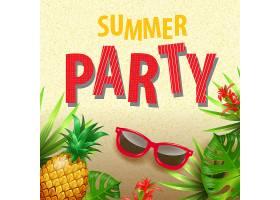 夏日派对时尚邀请函配有热带树叶鲜花_2541747