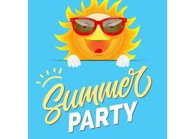 夏日派对邀请函戴着墨镜的卡通太阳背景_2541742