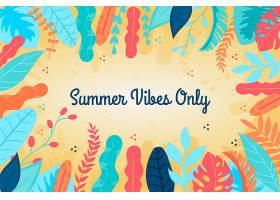 五颜六色的带叶子的夏季墙纸_8415741