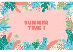 五颜六色的带叶子的夏季墙纸_8445267