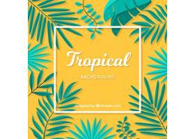 五颜六色的热带背景平面设计_2713723