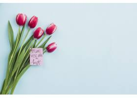 母亲节用鲜花和可爱纸条组成的作文_1083347