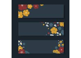 一种彩花卡片模板组_3759033